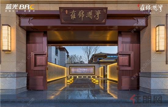 在南宁,蓝光·雍锦澜湾把生活过成诗