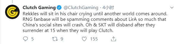 CG也开始了:SKT会被我们打得15分钟点投降!